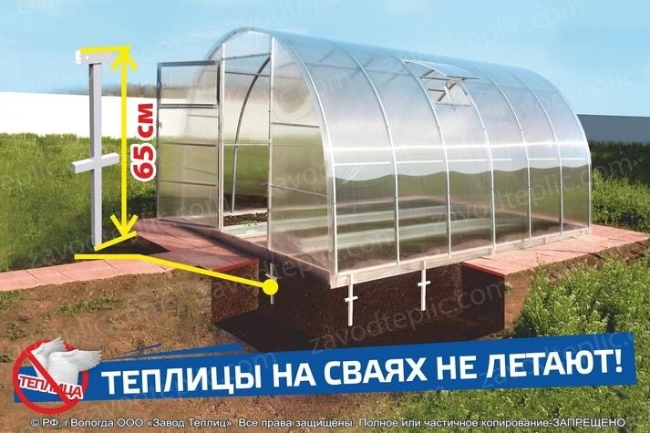 завод прочных теплиц саратов